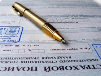 Отзывы о страховой компании «ВСК», мнения пользователей и ...