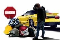 Автовладельцы массово отказываются от КАСКО
