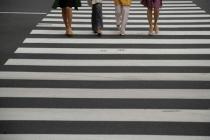 Пешеход - участник дорожного движения
