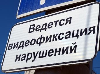 Повышенные штрафы в Москве и Санкт-Петербурге хотят отменить