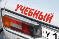 В России появится новая профессия — «экзаменатор ГИБДД»