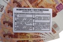 Полмиллиона россиян лишатся прав: закон вступает в силу
