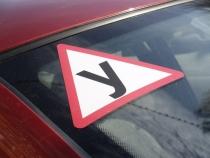 Успей до осени — выдача водительских прав ужесточится