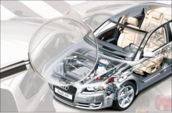 Судебная автотовароведческая и автотехническая экспертизы