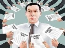 Страховой спор: регресс и суброгация