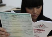Относится ли договор ОСАГО и КАСКО к защите прав потребителей