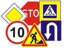 Изменения в закон РФ «О безопасности дорожного движения» и ПДД РФ